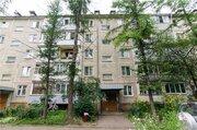 2 комнатная квартира 45,9 м2 по пр. Дзержинского, д. 7