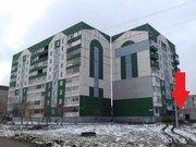 Продажа квартир ул. Советская, д.26