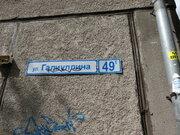 Продажа квартиры, Магнитогорск, Ул. Галиуллина, Купить квартиру в Магнитогорске по недорогой цене, ID объекта - 321049185 - Фото 2