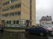 Студия 26 кв. м. в Новой Усмани - Фото 2
