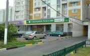 Продажа торгового помещения, Ул. Старобитцевская