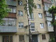 2 комнатная квартира ул.Горького г.Серпухов