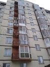 Продажа квартиры, м. Ленинский проспект, Новаторов б-р.