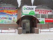 Аренда торговых помещений ул. Костромская