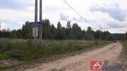 Продажа участка, Лежневский район, Земельные участки в Лежневском районе, ID объекта - 202137245 - Фото 5