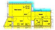 Продажа однокомнатная квартира 49.62м2 в ЖК Европейский кольцевая 35