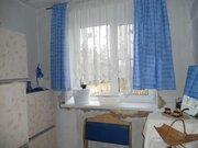 Дома, дачи, коттеджи, ул. Набережная, д.42 - Фото 1