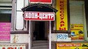 Сдается в аренду офис Респ Крым, г Симферополь, б-р Ленина, д 3 - Фото 1