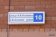 Квартира 2-ком, ул.Асламаса, д.10, с ремонтом, Купить квартиру в Чебоксарах по недорогой цене, ID объекта - 308030440 - Фото 2
