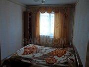 Продажа трехкомнатной квартиры на Украинской улице, 15 в Южно
