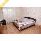 Продается элитная 3-х комнатная квартира (Цветной б-р, 7), Купить квартиру в Тольятти по недорогой цене, ID объекта - 322364983 - Фото 6