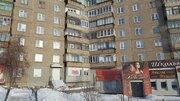 Сдается Офис. , Магнитогорск город, улица Труда 14