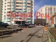 Одинцово, Кутузовская улица, 1 - Фото 3