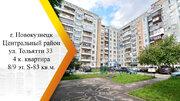 Продам 4-к квартиру, Новокузнецк город, улица Тольятти 33 - Фото 1