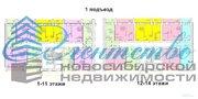 Продажа квартиры, Новосибирск, м. Площадь Маркса, Ул. Титова, Купить квартиру в Новосибирске по недорогой цене, ID объекта - 317714246 - Фото 2