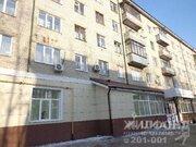 Продажа квартиры, Новоалтайск, Ул. Космонавтов