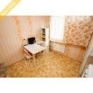Продается 3-х комнатная квартира на ул. Пархоменко, д. 26, Купить квартиру в Петрозаводске по недорогой цене, ID объекта - 322537380 - Фото 6