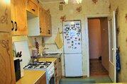Продается 3 комн квартира Кременки, ул Лесная д 3 - Фото 2
