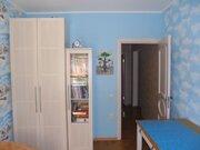 3 700 000 Руб., 3-комнатная квартира на Волге с евроремонтом, Купить квартиру в Саратове по недорогой цене, ID объекта - 331057440 - Фото 4