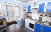 Продается квартира г Краснодар, ул им Айвазовского, д 96 - Фото 4
