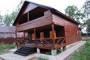 Новый дом 190 кв.м из бруса в лесу. Все коммуникации. 87 км от МКАД