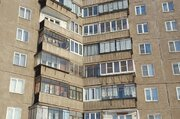 Продается Офис. , Магнитогорск город, улица Труда 14 - Фото 2