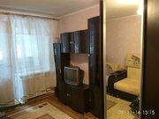 2 300 000 Руб., Квартира в центре города, Купить квартиру в Клину по недорогой цене, ID объекта - 327477379 - Фото 1