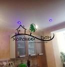 Продается 3-х комнатная квартира с евроремонтом в Зеленограде кор.1131, Купить квартиру в Зеленограде по недорогой цене, ID объекта - 318054104 - Фото 2