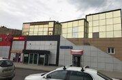 Продажа торговых помещений метро Речной вокзал