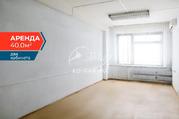 Офисный блок 40 метров в центре (ном. объекта: 127) - Фото 1