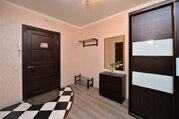 1 500 Руб., Квартира на сутки, Квартиры посуточно в Оренбурге, ID объекта - 301894708 - Фото 7