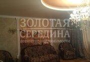 Продается 3 - комнатная квартира. Старый Оскол, Степной м-н, Купить квартиру в Старом Осколе по недорогой цене, ID объекта - 312856486 - Фото 2