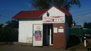 Продается торговый-магазин вместе с готовым бизнесом, с.Перхушково, Готовый бизнес Перхушково, Одинцовский район, ID объекта - 100051640 - Фото 1