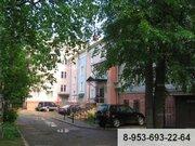 Продажа четырехкомнатной квартиры на улице Свободы, 102 в Кирове