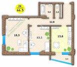 Продам 2-комн. квартиру, 3-й Заречный микрорайон, Заречный проезд, 39к