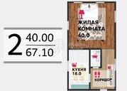Продажа квартиры, Волгоград, Им Дзержинского ул
