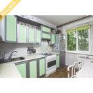 Продается 4-х комнатная квартира Шеронова 7, Купить квартиру в Хабаровске по недорогой цене, ID объекта - 321135386 - Фото 2
