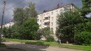 Продажа 3-комнатной квартиры, 57.3 м2, г Киров, Чапаева, д. 42