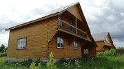 Новый дом с газом 160 кв.м. г. Струнино 92 км от МКАД Ярославское ш. - Фото 4
