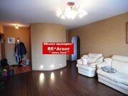 Продажа роскошной 3-й квартиры на Проспекте Ленина - Фото 3