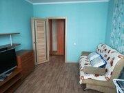 Аренда квартиры посуточно, Нижневартовск, Ул. Ленина