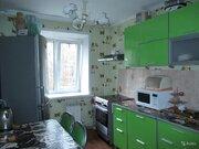 Продажа квартир ул. Левитана