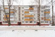 Купить квартиру ул. Костычева, 45, Продажа квартир в Брянске, ID объекта - 318332655 - Фото 10