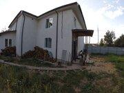 Сдаётся просторный дом в новой Москве