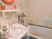 Комнаты, ул. Привокзальная, д.4, Купить комнату в квартире Орел, Орловский район недорого, ID объекта - 700752664 - Фото 9