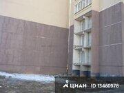 Продаюучасток, Кострома, Профсоюзная улица, 18а