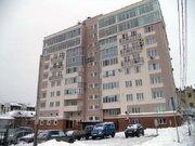 Продается 3-комнатная квартира, ул. Московская