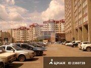 Продажа офисов ул. Софьи Перовской