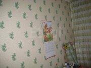Продажа четырехкомнатной квартиры на Инициативной улице, 1 в Кемерово, Купить квартиру в Кемерово по недорогой цене, ID объекта - 319828343 - Фото 2