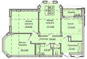 Продажа квартиры, Нижний Новгород, м. Горьковская, Первоцветная - Фото 3